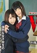 Tokyo Hot – n1032 – Pure Heart Acme Hell – Rena Yamamoto & Sae Motomura