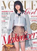 Maeda Atsuko - VOGUE Girl Japan - 2012 (x9)