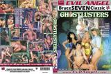 ghostlusters_front_cover.jpg