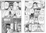 th_75005_miyanochinkonki_0011_123_634lo.jpg