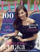 Camilla Belle - Tatler Russia August 2011 HQ Scans
