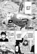 Petit Roid Extra 2, by Tomohiro Kouda [English]